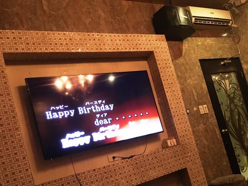 KTV 誕生日祝い ハッピーバースデー