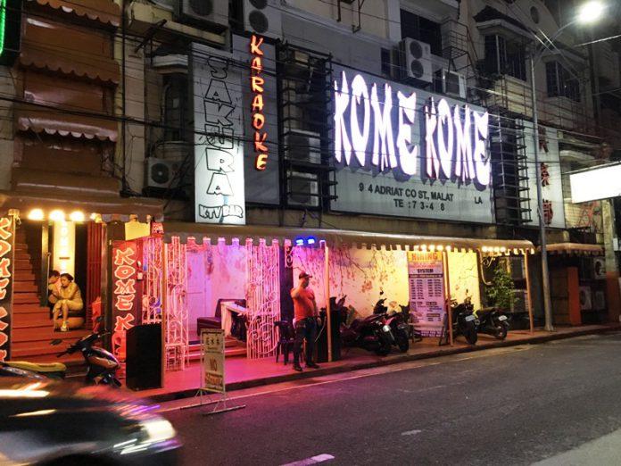 KTVsakuraの外観写真 マニラ夜遊び