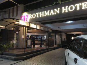 おすすめホテル ロスマンホテル