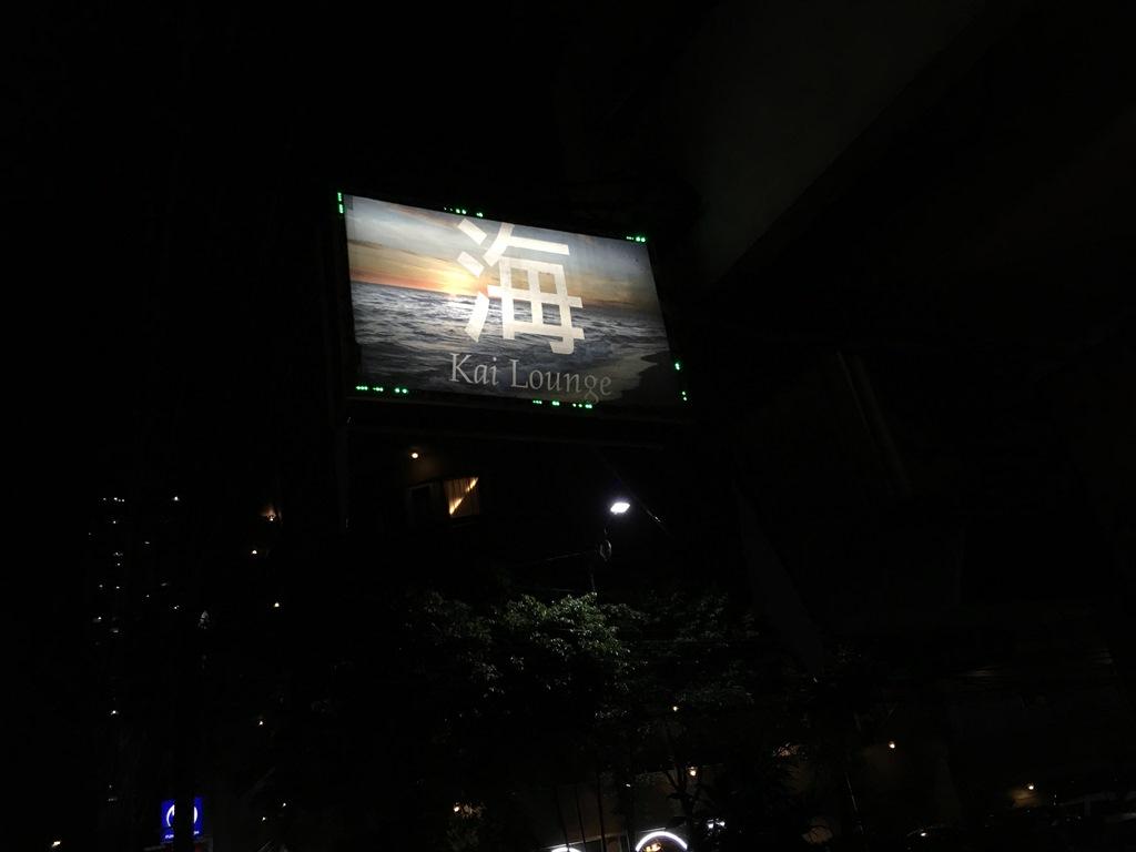マラテ KTV 海