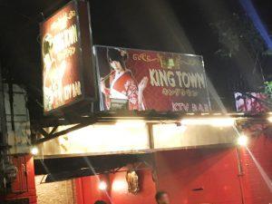 KTV「キングタウン KINGTOWN」マニラ夜遊び