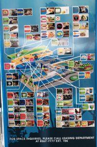 オーシャンパーク 館内案内図