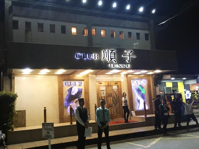 マニラ夜遊び KTV「順子 Junko」 店舗写真
