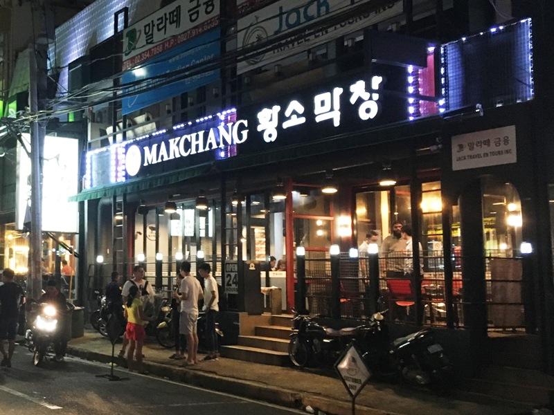 フィリピン おすすめレストラン 韓国焼肉