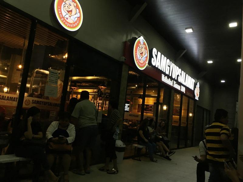 フィリピン おすすめレストラン 韓国焼肉 食べ放題