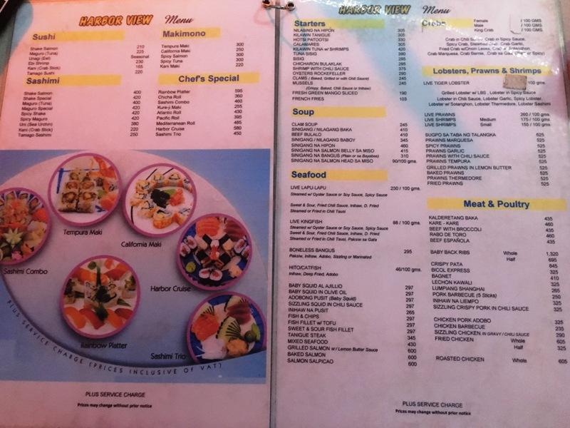 フィリピン マニラのおすすめレストラン グルメ ハーバービューレストラン