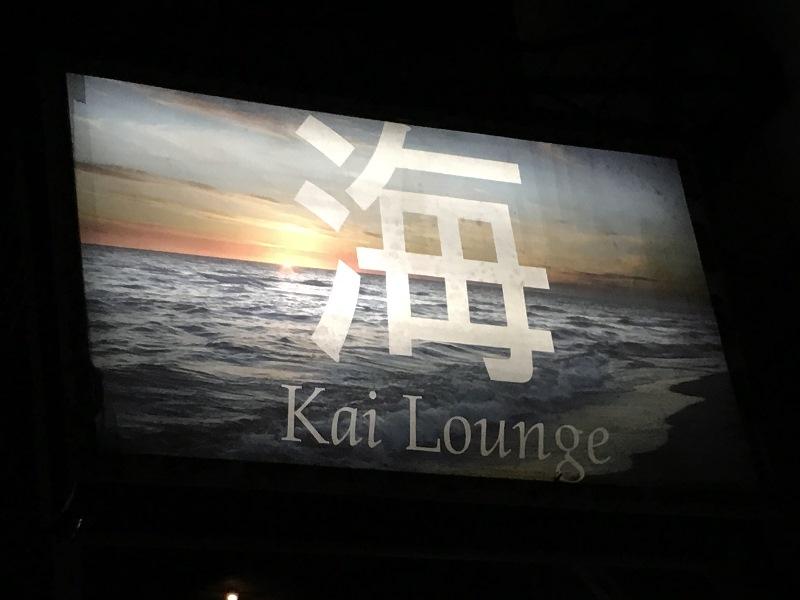 マニラ夜遊び KTV「カイ Kai Lounge」