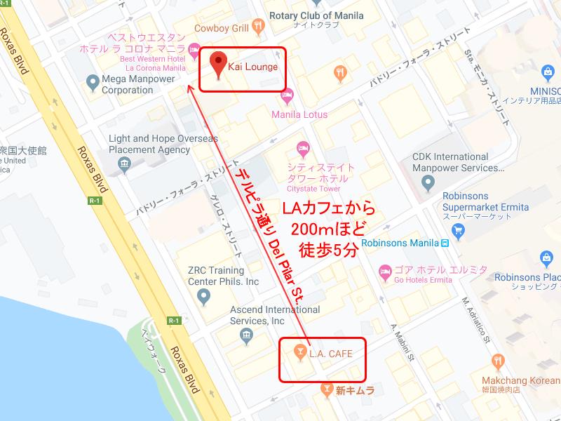 KTV Kai rounge の周辺マップ