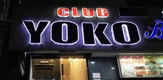 マニラの高級クラブ「Yoko」 マニラ夜遊び エルミタエリア