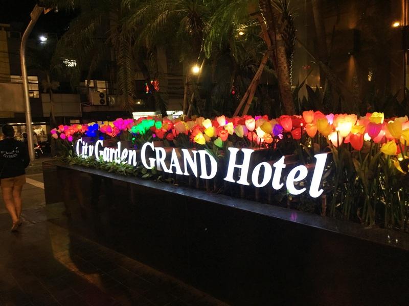 マカティのおすすめホテル シティーガーデンホテル