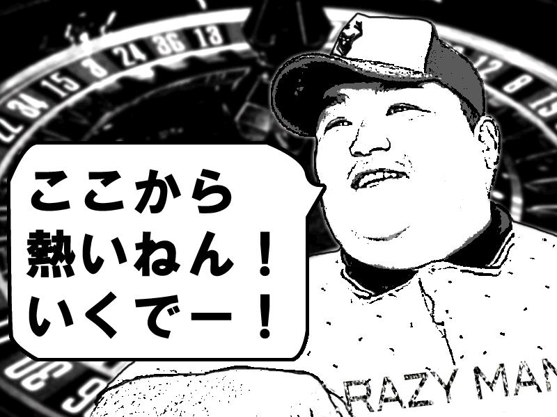 カジノ ギャンブル依存症 日本人