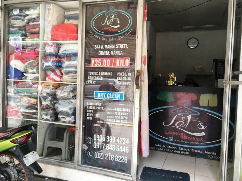 フィリピン 洗濯 クリーニング