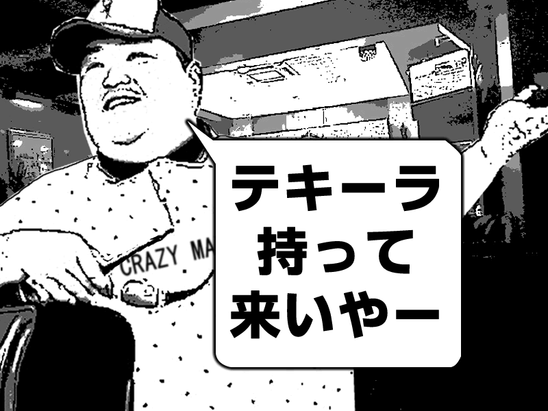 ktvでボトルをオーダーする日本人男性