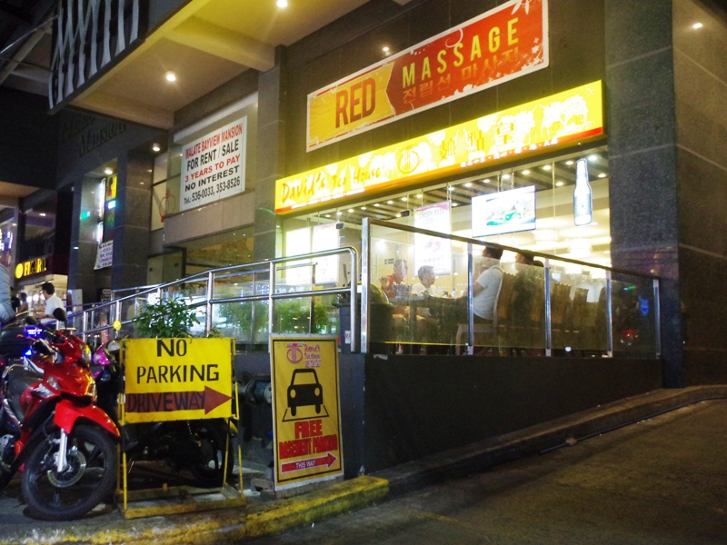 マニラおすすめレストラン 中華料理