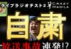 クレイジーマニラ ラジオ YouTube