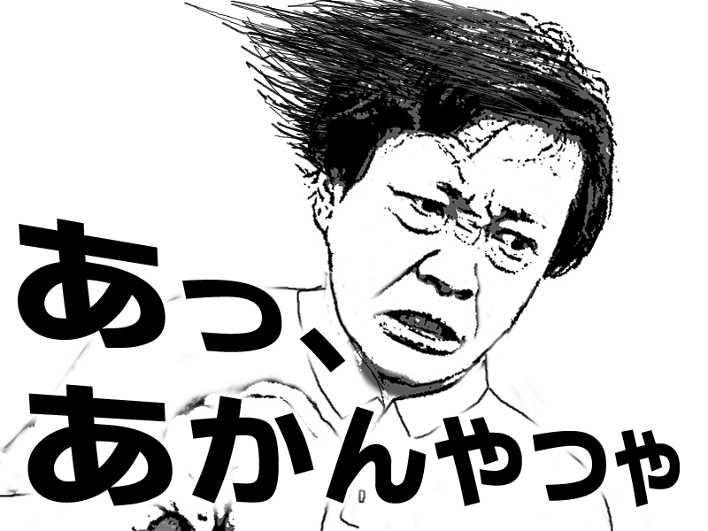 ブランコで死にかける日本人