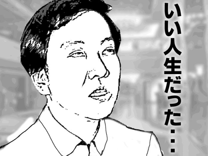 フィリピーナに絶望する日本人男性