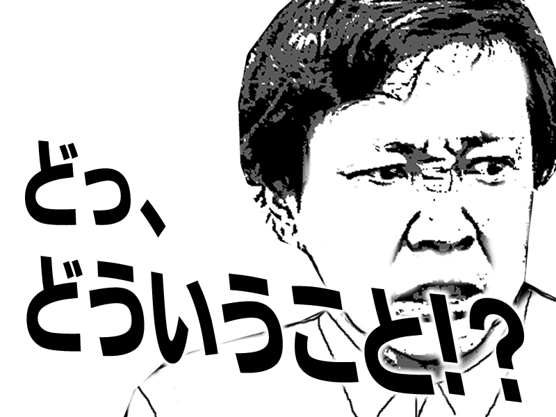 妊娠を告げられ戸惑う日本人