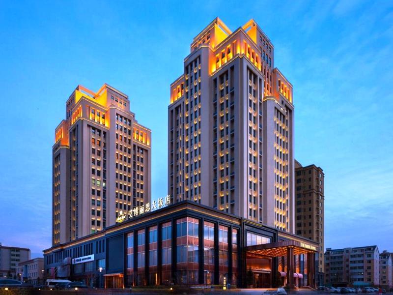 チャンチュン アブリッツ ホテル (Changchun Abritz Hotel)